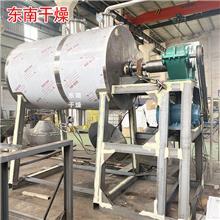 加工定制 橡胶粉颗粒干燥机 助剂真空耙式干燥设备 改性剂烘干机