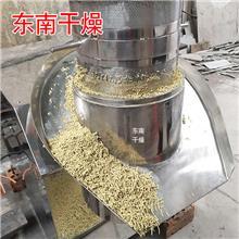 厂家直销 面粉制粒机 代餐粉制粒设备 红茶旋转制粒机 连续生产