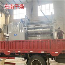 藕粉不锈钢回转刮板干燥机 废液干燥机 工业污水滚筒刮板干燥设备