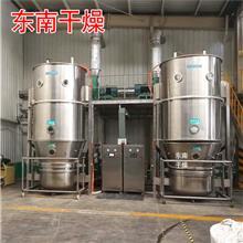酸泰乐菌素沸腾制粒机 虫草花保健茶颗粒一步制粒设备 厂家销