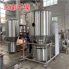 硫酸铝干燥机 沸腾床干燥机 杀菌丹沸腾干燥机 厂家生产