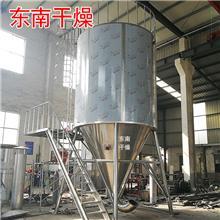 实验室离心喷雾干燥机 乳清蛋白喷雾干燥设备 速溶茶烘干设备