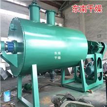 间硝基甲苯干燥机 杀菌剂干燥机厂家 微生物热敏低温干燥机厂家