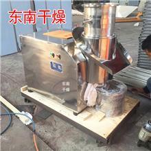 厂家现货 藕粉营养品颗粒造粒机 小型冲剂颗粒试验旋转式制粒机械