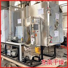 网状燕窝冷冻干燥机 冰糖燕窝真空冻干设备 方便即食 批量生产