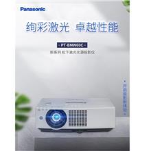 松下PT-BMW60C_LCD激光工程投影机 互动性投影 水幕投影机