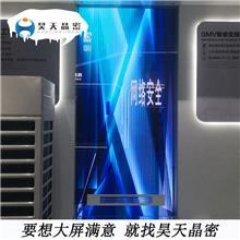 led透明屏报价 透明oled显示屏 昊天晶密 室内透明led显示屏