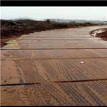 株洲钢板路基箱出售价格 公路建设地面路基板出租 量大实惠