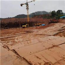 钢板路基箱 公路建设地面路基板出租 量大实惠