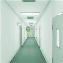 湖州医药生物行业洁净室出售-医药生物行业洁净室直销-医药生物行业洁净室供应
