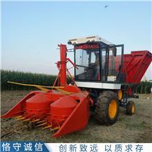 销售供应 大马力转盘式割台 转盘牧草收割机 自走式牧草收割机