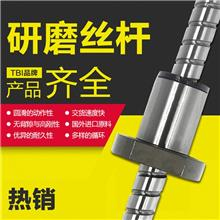 批发供应全新原装滚珠丝杆SFE1616 日本进口精密机床丝杆副