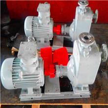 自吸泵 防爆自吸泵 CYZ防爆泵 燃油输送泵 柴油泵