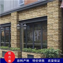 厂家现货 文化石外墙砖 黑色黄色背景墙 仿古砖 人造文化砖 园林别墅