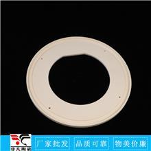半导体陶瓷 半导体陶瓷环 氧化铝陶瓷环 种类多样 非凡陶瓷