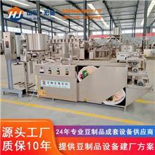 千张机 自动纠偏全自动千张豆腐皮设备 宏金豆制品机械设备