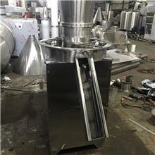 白味料粉体制粒 ,XZL型旋转式造粒机 ,藕粉制粒机 ,鸡精制粒机,香精制粒机
