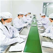 生产代加工 蕾妮安娜 护肤品代加工 化妆品odm厂家代加工