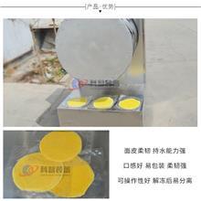 专业生产全自动蛋皮机 蛋饺机 蛋皮成型机专用设备