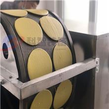 新型设备全自动蛋皮机专用设备 蛋皮机器
