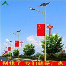 厂家定制户外太阳能投光灯庭院壁灯防水草坪照明路灯