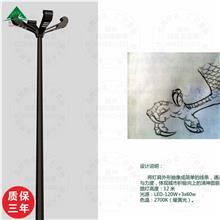 led太阳能路灯户外防水花园墙壁灯LED照明路灯