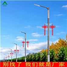 厂家定制各式LED路灯单臂灯双臂路灯户外照明灯具