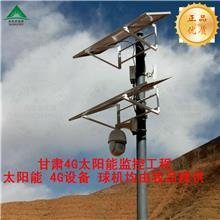太阳能路灯遥控人体感应监控庭院灯照明防水壁灯防盗监控路灯