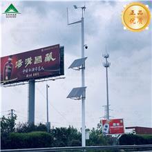 厂家生产太阳能LED感应壁灯摄像头无线监控防贼路灯