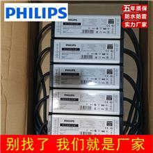 飞利浦LED驱动电源低压开关高压电子驱动器维修