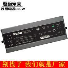茂硕MOSO电源LED路灯模组投光灯维修驱动器