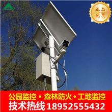 太阳能摄像头4G远程户外无线wifi高清室外手机监控系统
