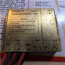 远方动力SDN防水控制恒流一体机太阳能路灯控制器