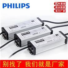 户外高压型照明路灯PHILIPS飞利浦LED电源驱动器恒流镇流器