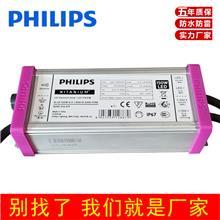 PHILIPS飞利浦防水调光驱动器电源防雷户外LED路灯电源