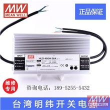 明纬驱动器XLG-100-BA防水智能调光LED电源照明维修配件
