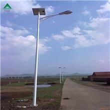 太阳能路灯 新款户外灯具照明LED太阳能灯 厂家批发5-8米太阳能路灯