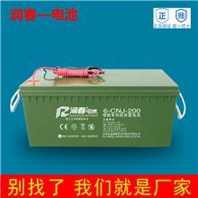 润春蓄电池太阳能灯胶体免维护铅酸电瓶大容量光伏充电电池