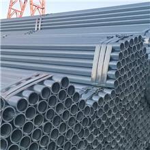 热镀锌大棚钢管源福钢铁生产销售4分6分大棚钢管及钢管加工业务