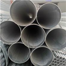 热镀锌大棚管源福钢铁订做生产加工钢管业务