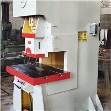 现货供应 板焊接冲床 钢板焊接深喉冲床 异形机械 来电询价