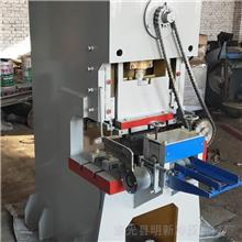 明新发货 板焊接冲床 异形机械 异形冲床 钢板焊接深喉冲床 价格优惠