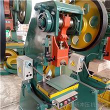 明新定制 异形定制 异形机械 普通冲床 异形冲床 欢迎来电