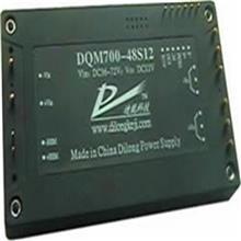 隔离型dcdc转换器 隔离dcdc电源 DCDC电源厂家直销 迪龙科技 质量可靠