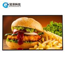 广州壁挂广告机 超薄安卓分屏播放器高清显示器4G模块智能数字标牌 65壁挂广告机WiFi版