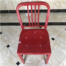 东莞休闲饮品店铝合金中餐椅