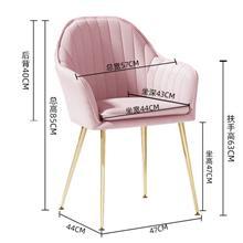 辽宁别墅北欧卧室梳妆台椅子