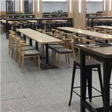 广东科技师范大学吧台桌