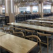 广东科技师范大学餐桌
