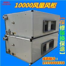 东莞二手风柜 二手风柜机 二手制冷设备 二手空气处理机组 二手吊柜 厂家直销